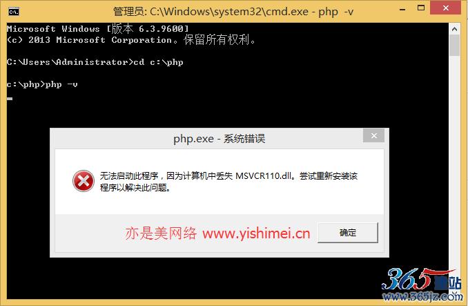 """IIS出现""""HTTP 错误 500.0,C:\\php\\php-cgi.exe - FastCGI 进程意外退出""""解决"""