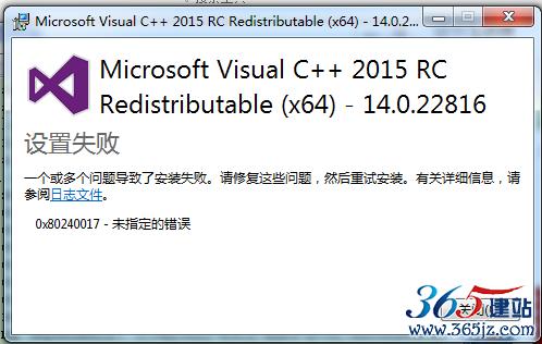 VC redit.exe 设置失败