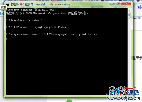 mysql数据库忘记密码时如何修改