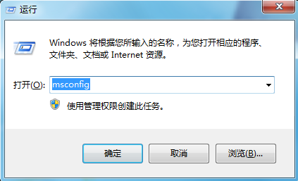 Win7系统提示系统资源不足警告怎么办?
