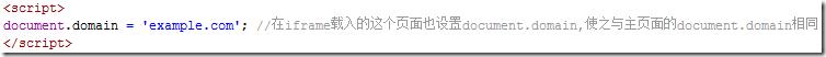 QQ截图20130613230631