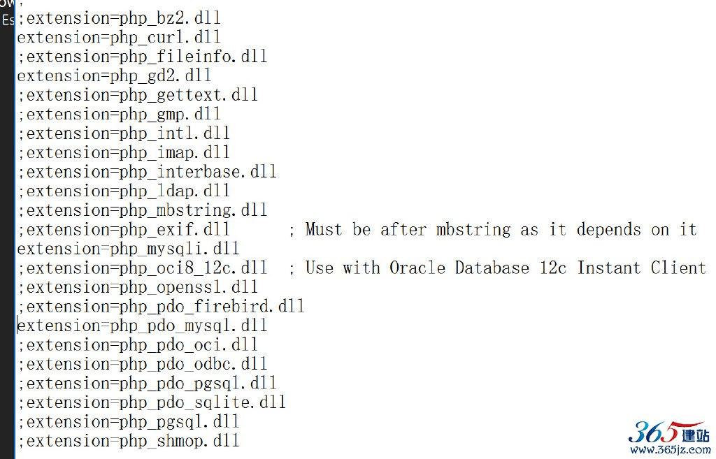 按需开启 PHP 模块