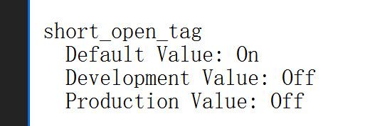 开启php短标签