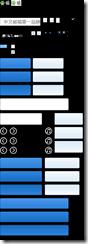 clipboard[4]
