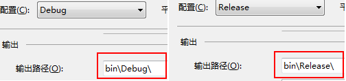 debug_release_输出目录对比