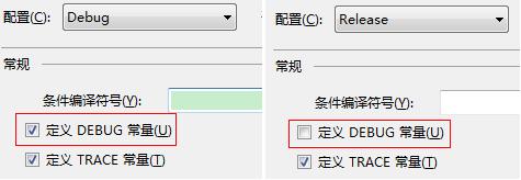 Debug_Release默认配置