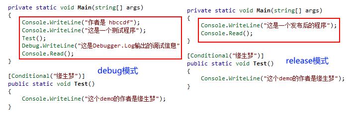 debug_release_反编译代码对比