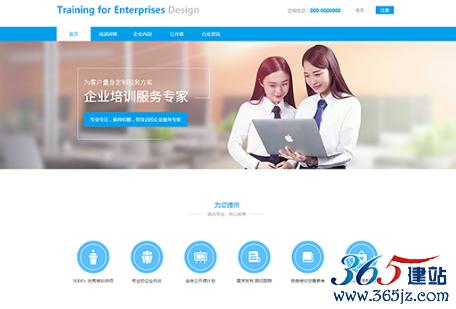 建设一个优秀的企业网站