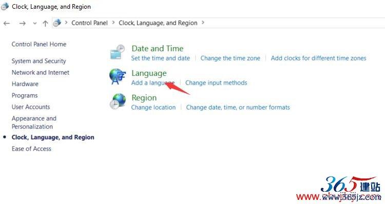 windows2016添加语言