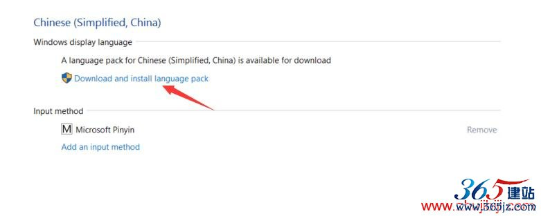 下载语言包文件
