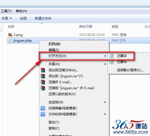 php文件怎么打开,怎样运行PHP文件呢
