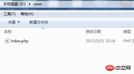 php文件格式示例