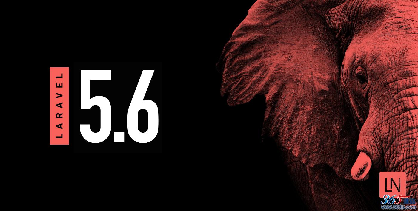 Laravel 5.6 版本正式发布