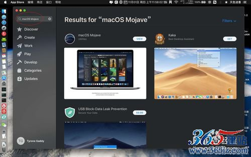 macOS Mojave10.14.1更新失败怎么办?