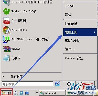 windows/iis支持plist文件解析