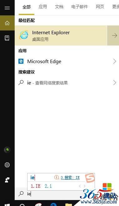 win10应用商店(Microsoft Store)不能联网的解决方法(2)