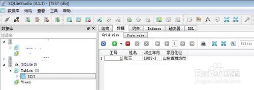 vb.net使用SQLite轻量级数据库