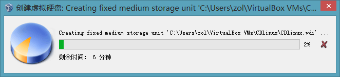 【WiFi密码破解详细图文教程】ZOL仅此一份 详细介绍从CDlinux U盘启动到设置扫描破解图片12