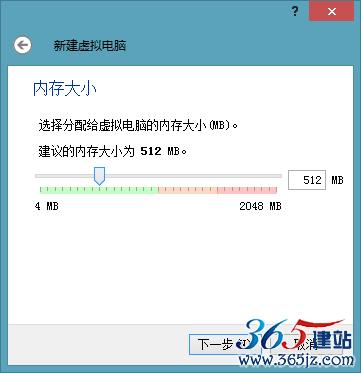 【WiFi密码破解详细图文教程】ZOL仅此一份 详细介绍从CDlinux U盘启动到设置扫描破解图片7