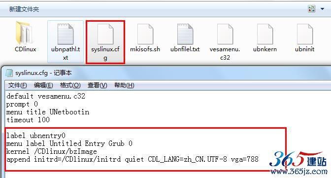【WiFi密码破解详细图文教程】ZOL仅此一份 详细介绍从CDlinux U盘启动到设置扫描破解图片5