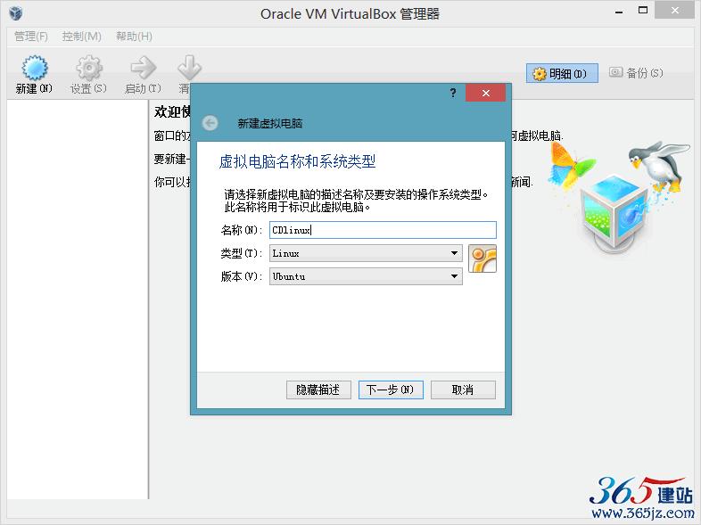 【WiFi密码破解详细图文教程】ZOL仅此一份 详细介绍从CDlinux U盘启动到设置扫描破解图片6