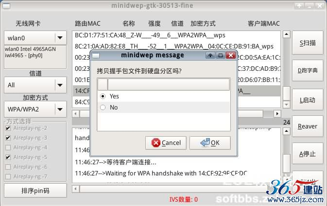 【WiFi密码破解详细图文教程】ZOL仅此一份 详细介绍从CDlinux U盘启动到设置扫描破解图片29
