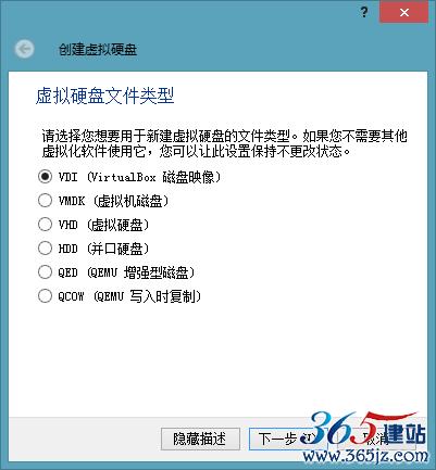 【WiFi密码破解详细图文教程】ZOL仅此一份 详细介绍从CDlinux U盘启动到设置扫描破解图片9