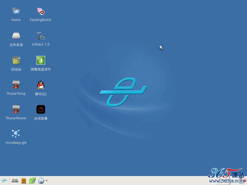 【WiFi密码破解详细图文教程】ZOL仅此一份 详细介绍从CDlinux U盘启动到设置扫描破解图片18