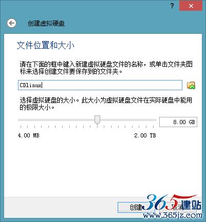 【WiFi密码破解详细图文教程】ZOL仅此一份 详细介绍从CDlinux U盘启动到设置扫描破解图片11