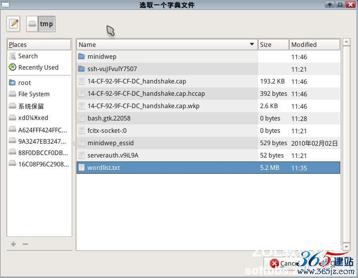 【WiFi密码破解详细图文教程】ZOL仅此一份 详细介绍从CDlinux U盘启动到设置扫描破解图片26