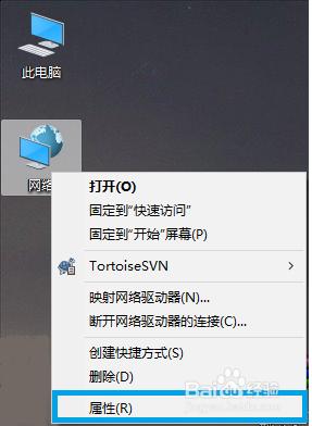 远程桌面连接内部错误