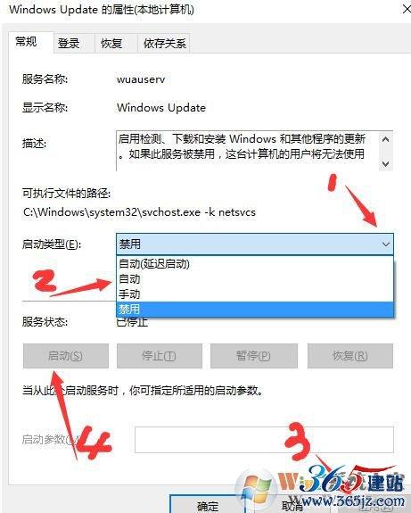 win10无法安装net3.5 错误代码:0x80070422