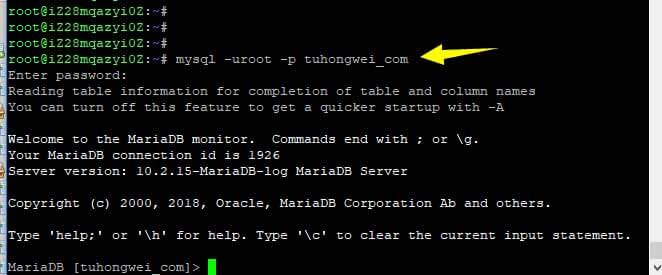 MySQL MyISAM转换成InnoDB引擎的两种方法