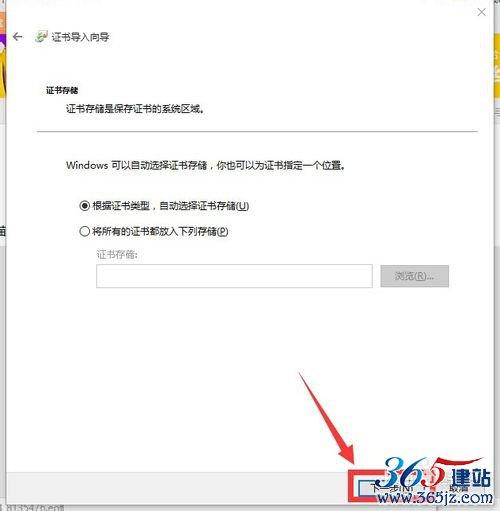 浏览网页,总是提示安全证书吊销信息不可用?
